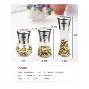 EBIGIC pepper grinder