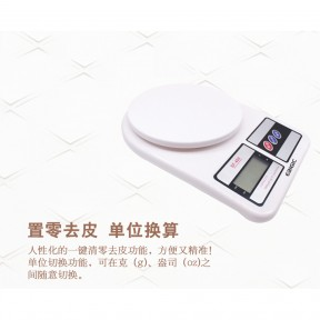 Ebigic food scale